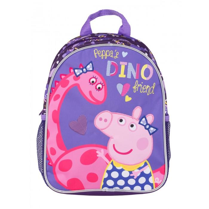Школьные рюкзаки Свинка Пеппа (Peppa Pig) Рюкзачок Дино средний рюкзачок средний свинка пеппа космос peppa pig