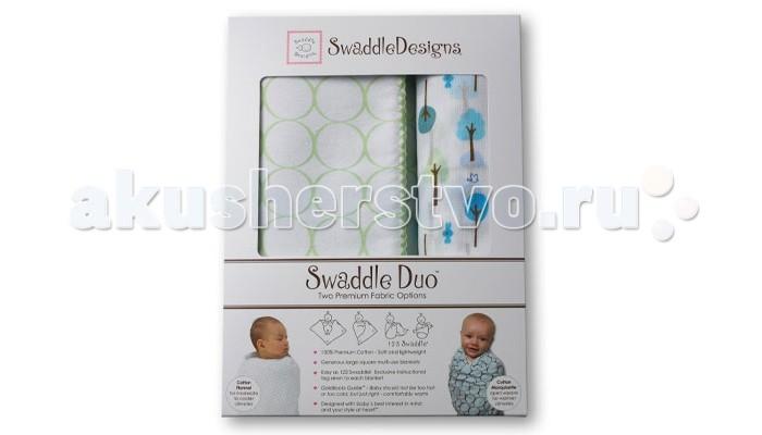 Пеленка SwaddleDesigns Swaddle Duo комплект 2 шт.Swaddle Duo комплект 2 шт.Комплект пеленок Swaddle Duo в красивой фирменной коробке, состоит из двух пеленок-одеял различной структуры, соответствующих принципу малышу не должно быть слишком жарко или слишком холодно, он должен быть теплым.   Фланелевая пеленка сделана из очень мягкой фланели высшего качества. Размер пеленки 110x110 см.  Тонкая пеленка это дышащая хлопковая ткань, с плетением нити Маркизет, позволяет воздуху свободно циркулировать вокруг тела ребенка без перегрева. Замечательный вариант для теплого времени года и дома. Размер пеленки 118x118 см.  Пеленки - одеяла для новорожденных SwaddleDesigns выбор молодых родителей и знаменитостей (Марайя Керри, Анджелина Джоли, Гвинет Пэлтроу, Бен Аффлек и др.)   Многофункциональная и универсальная: используйте для пеленания, как легкое одеяло, полотенце после купания, солнечный козырек, накидку для кормления грудью, при болях в животике  Пеленки - одеяла для новорожденного SwaddleDesigns разработаны медсестрой, Линнет Дамир. Имеют множество премий и наград.  Характеристики:  Машинная стирка при 30С, деликатный отжим.  Размер пеленок: 110 x 110 см и 118 x 118 см<br>