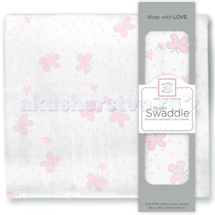 Пеленки SwaddleDesigns муслиновая 118х118 см пеленки swaddledesigns swaddlelite paisley комплект 3 шт