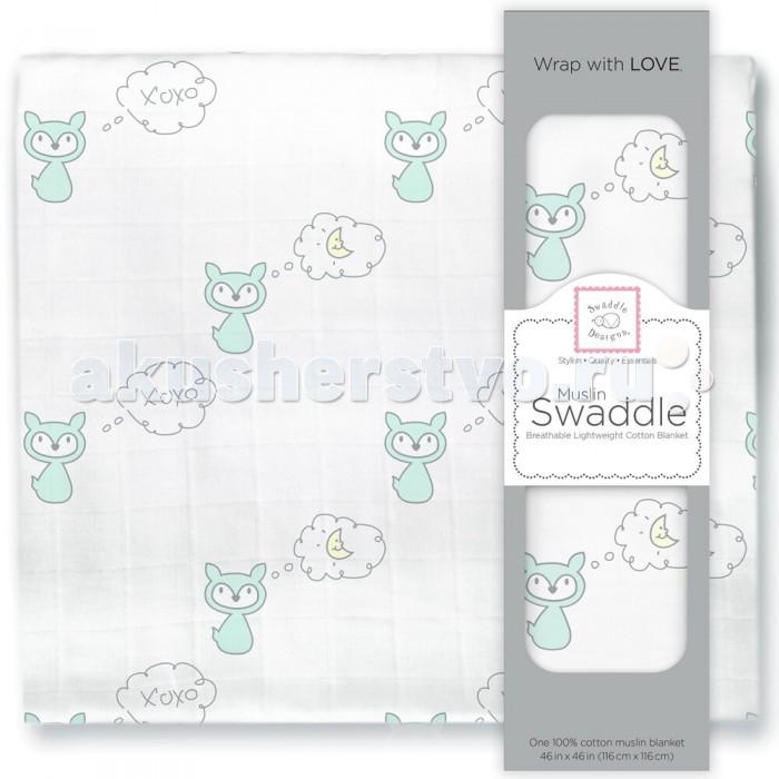 Пеленка SwaddleDesigns муслиновая 118х118 см
