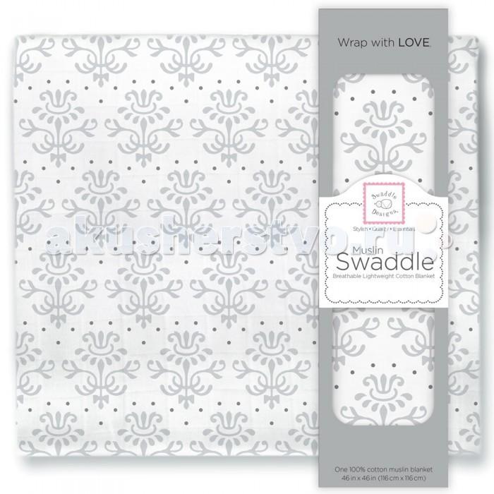 Пеленки SwaddleDesigns муслиновая 118х118 см