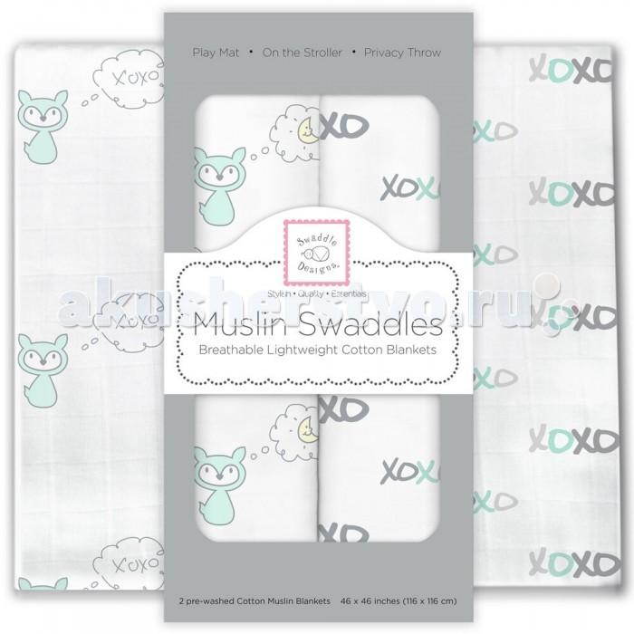 Пеленка SwaddleDesigns муслиновая комплект 2 шт.