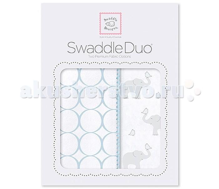 Пеленки SwaddleDesigns Swaddle Duo комплект 2 шт. пеленки swaddledesigns swaddlelite paisley комплект 3 шт