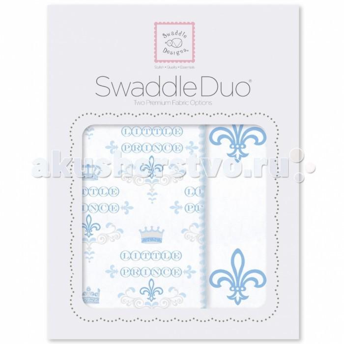 Пеленка SwaddleDesigns Swaddle Duo комплект 2 шт.