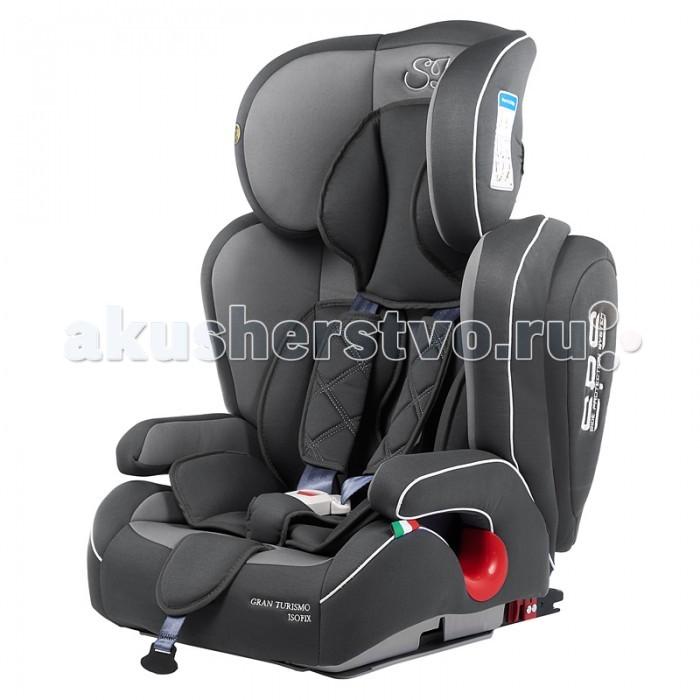 Автокресло Sweet Baby Gran Turismo SPS IsofixGran Turismo SPS IsofixАвтокресло Sweet Baby Gran Turismo SPS Isofix является трансформером, растущим с Вашим ребенком с того момента, как он научился сидеть самостоятельно и до 12 лет. Пока ребенок маленький, используйте 5-ти точечные ремни безопасности. По мере роста ребенка, 5-ти точечные ремни снимаются, подголовник регулируется по высоте и используются 3-х точечные ремни безопасности автомобиля, чтобы пристегнуть ребенка.  Особенности: трансформируется в бустер, как только уровень глаз ребенка в автокресле стал выше верхней точки подголовника. В таком случае спинку необходимо снять. наличие системы Isofix, которая позволяет быстро, легко и надежно соединить автокресло с автомобилем без использования ремней безопасности. Это гарантирует максимальный уровень безопасности ребенка в случае инцидента на дороге. Направляющие Isofix вставляются в скобы, которые находятся под спинкой заднего сидения автомобиля. наличие SPS (Side Protection System- системы защиты от бокового удара. Зоны поглощения энергии важны для сохранения жизни. Дополнительные накладки с высокими поглощающими характеристиками крепятся на боковые стороны автокресла. Этот материал мягко поглощает энергию, когда подвергается удару при столкновении. каркас автокресла покрыт энергопоглощающим пенополиуретаном PUR Foam. В момент аварии  PUR поглощает энергию удара вместо Вашего ребенка. ортопедический эффект. Пористый материал PUR Foam, содержащий в своей структуре множество микроскопических  пузырьков, дает ортопедический эффект. Нагрузка равномерно перераспределяется и поверхность идеально повторяет контуры тела. 2 положения наклона спинки. Спинка автокресла отклоняется для сна в дороге. широкие эргономичныесидение и спинка. Ширина кресла 35 см, что позволяет ребенку чувствовать себя комфортно в поездке даже в зимней одежде. 6 уровней высоты подголовника. наличие мягкого вкладыша. Съемный вкладыш предназначен для самых маленьких. Снимите его когда ребенок под