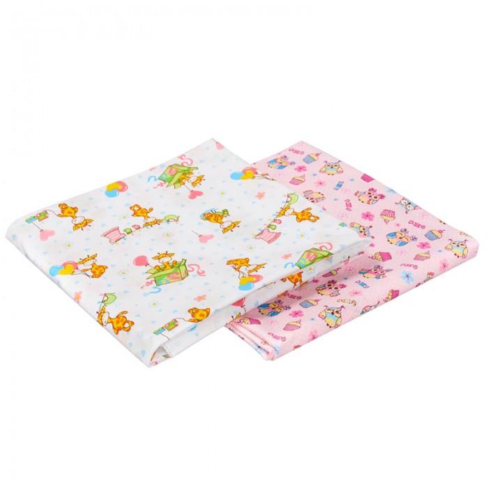 Пеленки Sweet Baby Комплект ситец Шуя 120x90 2 шт цена