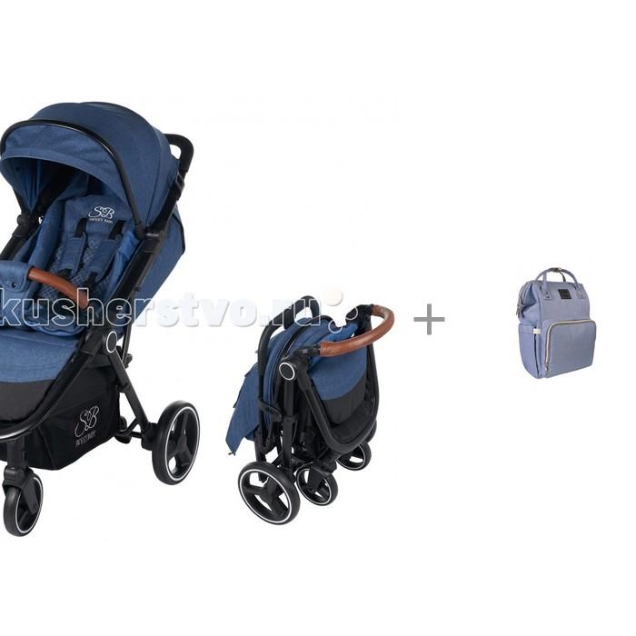Купить Прогулочные коляски, Прогулочная коляска Sweet Baby Suburban Compatto с рюкзаком для мамы Yrban MB-104 в голубой расцветке