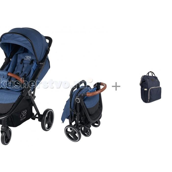 Купить Прогулочные коляски, Прогулочная коляска Sweet Baby Suburban Compatto с рюкзаком для мамы Yrban MB-104 в синей расцветке