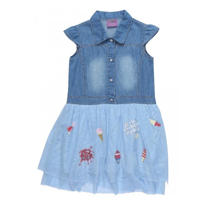 Платья и сарафаны Sweet Berry Платье Сладкое настроение 814006