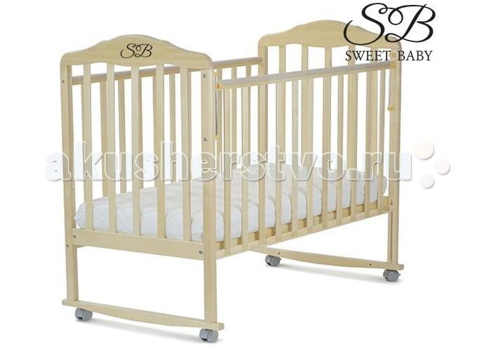 Детская кроватка Sweet Baby Lorenzo качалкаLorenzo качалкаДетская кроватка Sweet Baby Lorenzo качалка сочетает в себе изысканный дизайн и надежность. Кроватка изготовлена из натуральной древесины березы, являющимся одним из лучших и безопасных материалов детской мебели. Для окраски кроватки применяются лаки, не содержащие вредные для здоровья ребенка вещества.  Особенности: На бортиках кроватки есть специальные накладки ПВХ, их основной функцией является защита вашего ребенка во время прорезания зубов; Детская кроватка дополнена механизмом Кнопка при помощи которого вы с легкостью опустите боковую спинку кроватки; Двухуровневое ложе кроватки поможет выбрать оптимальную высоту основания; Расстояние между рейками не дает возможность ребенку застрять между ними в раннем возрасте.<br>