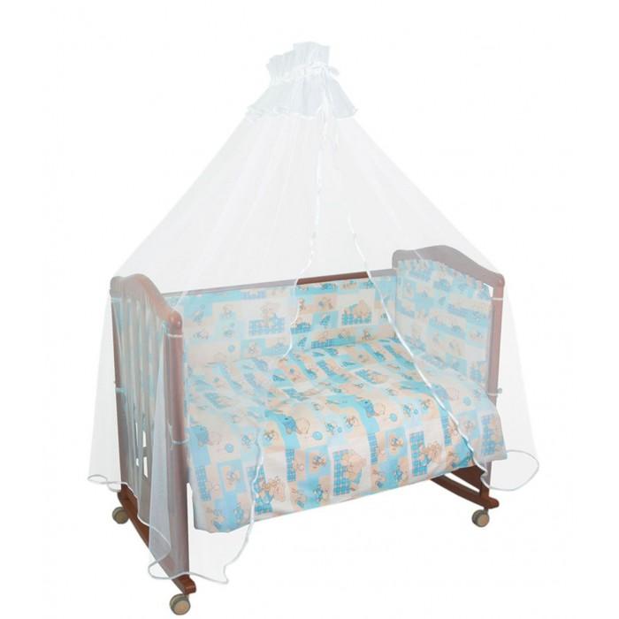 Комплект в кроватку Тайна Снов Топтыжки (7 предметов)Топтыжки (7 предметов)Кроватка Вашего малыша будет неотразимой и очень уютной. Ведь в комплект входит все необходимое для крепкого и безопасного сна малыша.  Характеристики: состав ткани: самая нежная бязь, 100% хлопок безупречной выделки ткань с забавным рисунком деликатные швы, рассчитанные на прикосновение к нежной коже ребёнка бельё сертифицировано, полностью безопасно и гипоаллергенно высокий бортик на весь периметр кроватки наполнитель бортика синтепон наполнитель одеяла и подушки синтепон большой балдахин из тончайшей сетки выпускается в размере 120х60 см  Комплект состоит из: 4.5 метрового балдахина бортика из 4х частей высотой 42 см на весь периметр кроватки одеяла (размер 110х140 см) пододеяльника (110х140 см) подушки (размер 40х60 см) наволочки (40х60 см) простыни (не на резинке, размер 100х140 см)<br>