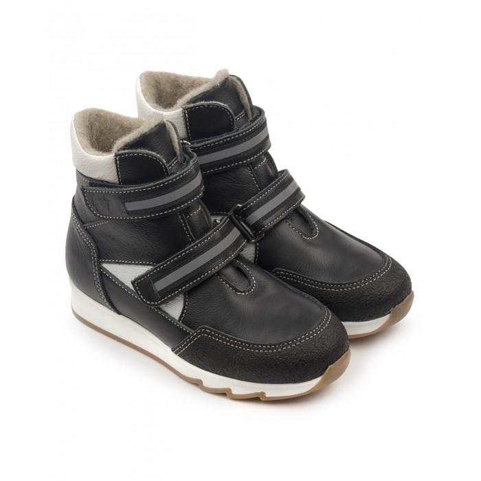 Tapiboo Ботинки детские кожаные Стокгольм 23012 FT-23012.18-OL