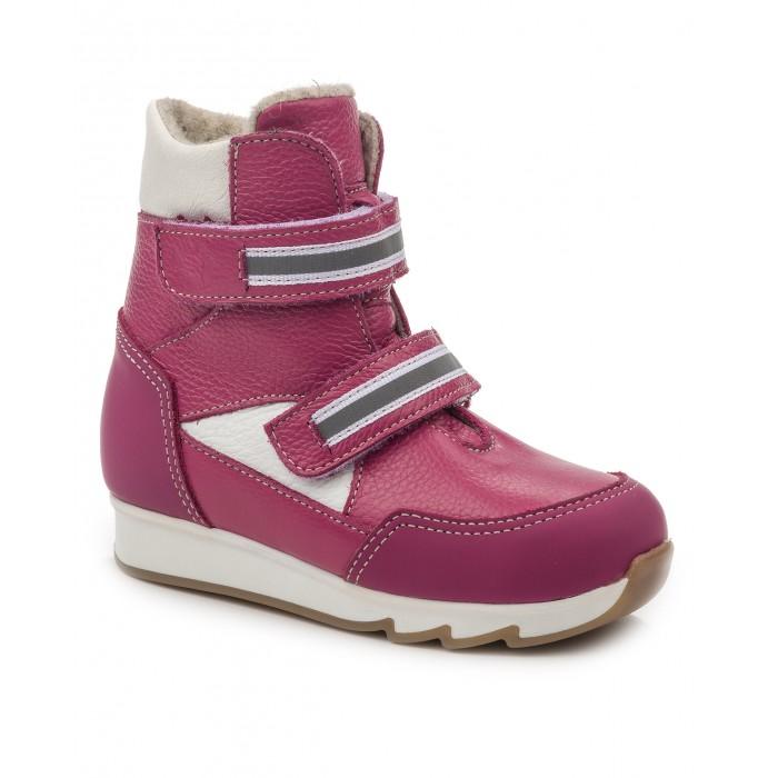 Tapiboo Ботинки детские кожаные Бомбей 23012 FT-23012.18-OL