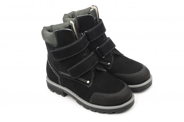 Ботинки Tapiboo Ботинки детские кожаные 23013 ботинки tapiboo размер 35 хаки