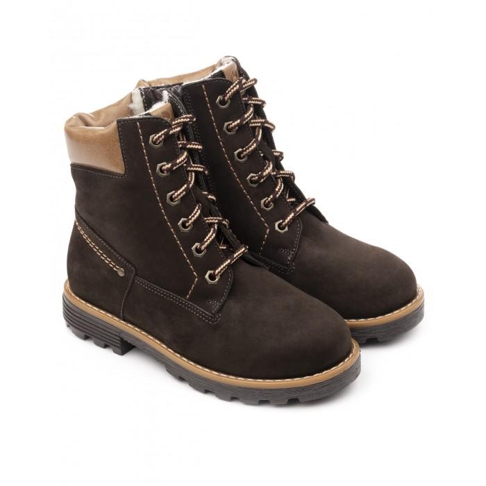 Tapiboo Ботинки детские кожаные Каир 23014 FT-23014.18-WL