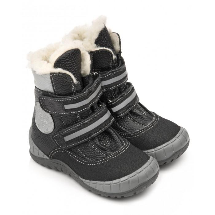 Ботинки Tapiboo Ботинки детские кожаные 23020 ботинки tapiboo размер 35 хаки