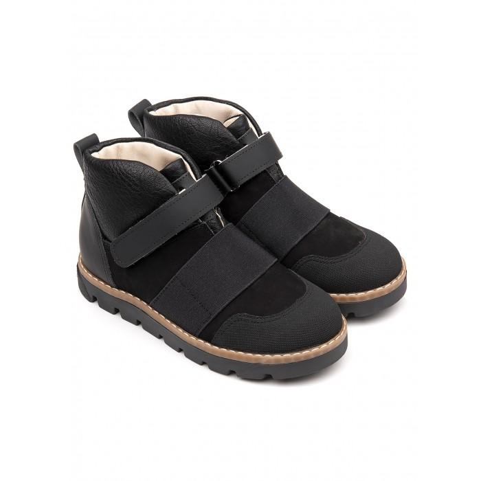 Ботинки Tapiboo Ботинки детские кожаные 23009 ботинки tapiboo ботинки детские кожаные 23022