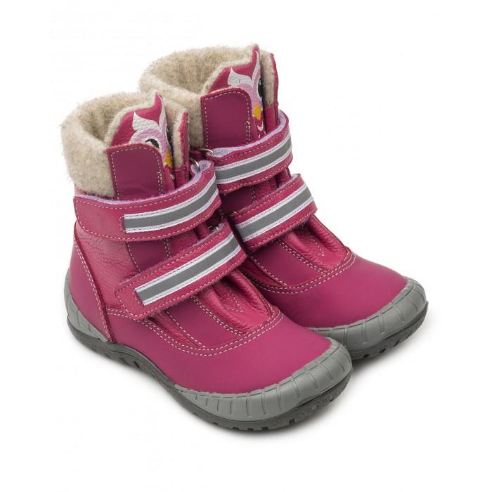 Tapiboo Ботинки детские кожаные 23011 FT-23011.18-OL