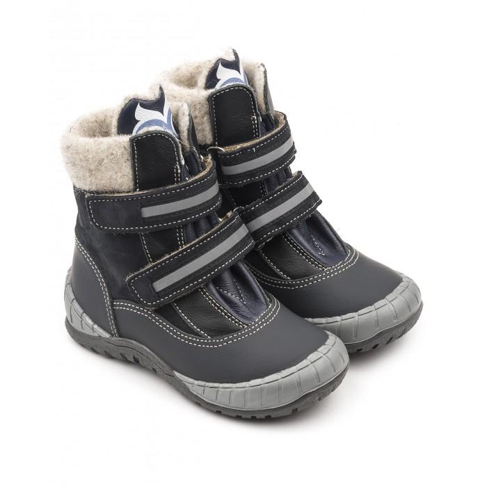 Купить Tapiboo Ботинки детские кожаные 23011