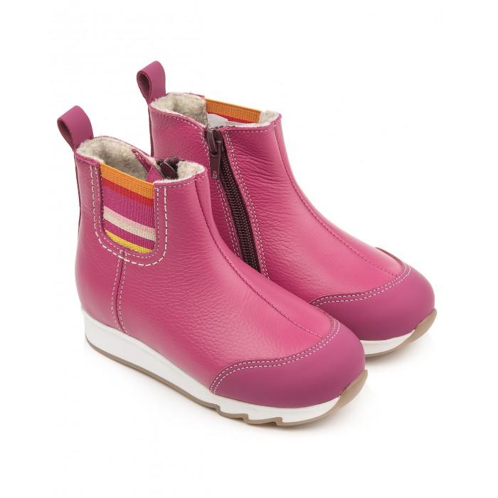 Tapiboo Ботинки детские кожаные Бомбей 23018 фото