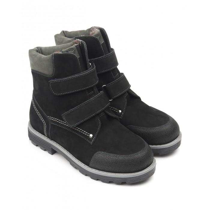 Ботинки Tapiboo Ботинки детские мех кожаные 23013 ботинки tapiboo ботинки детские кожаные 23022
