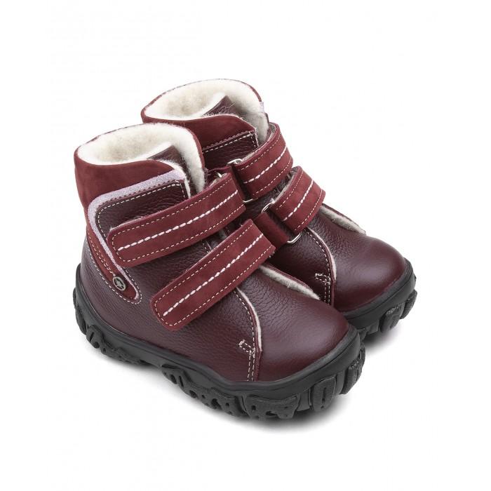 Tapiboo Ботинки детские Москва 23026  - купить со скидкой