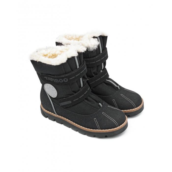 Купить Tapiboo Ботинки детские утепленные 23025.21