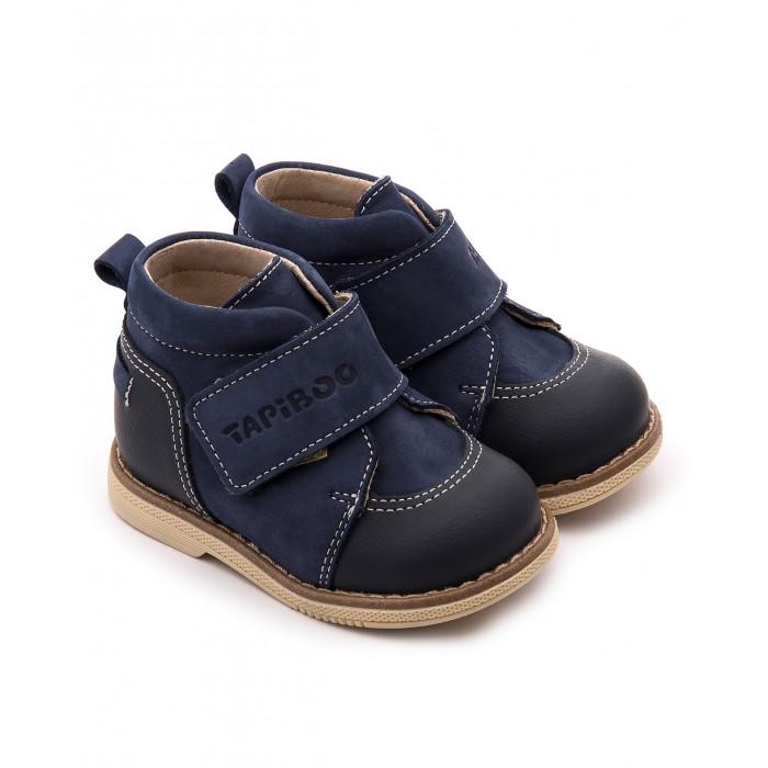 Tapiboo Ботинки кожаные детские 24015