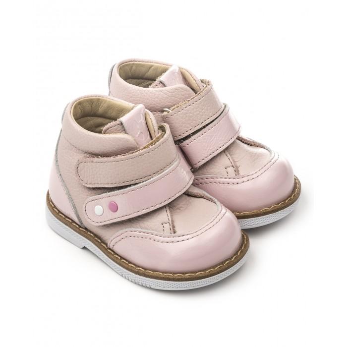 Tapiboo Ботинки кожаные детские 24018