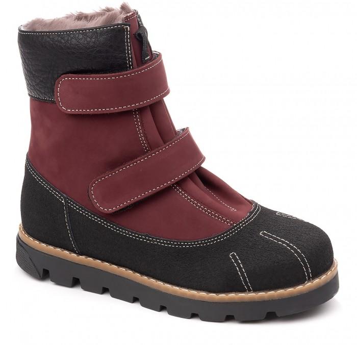 Ботинки Tapiboo Ботинки утепленные Москва