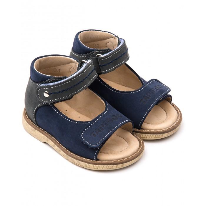 Купить Босоножки и сандалии, Tapiboo Сандалии кожаные детские 26011