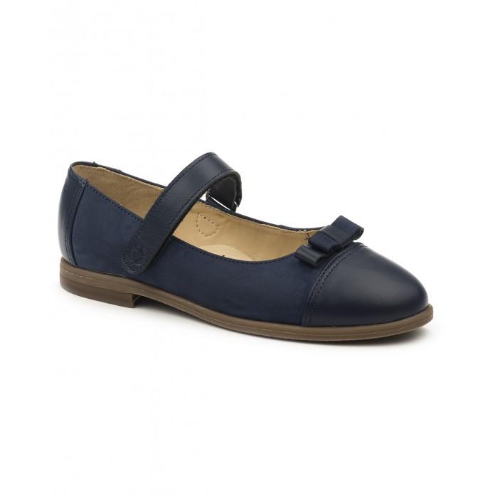 Tapiboo Туфли детские кожаные с липучкой 25012 Ирис