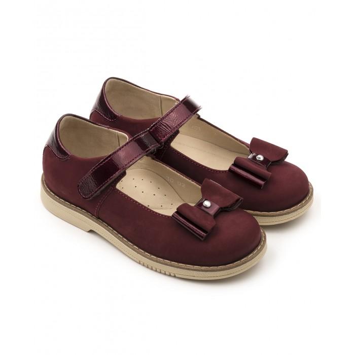 Tapiboo Туфли кожаные детские 25009