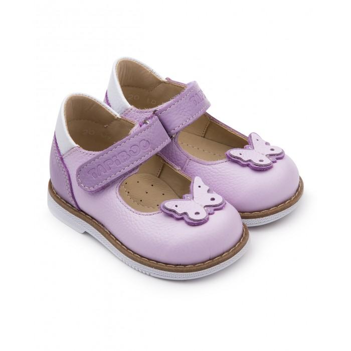 Tapiboo Туфли кожаные детские 25010