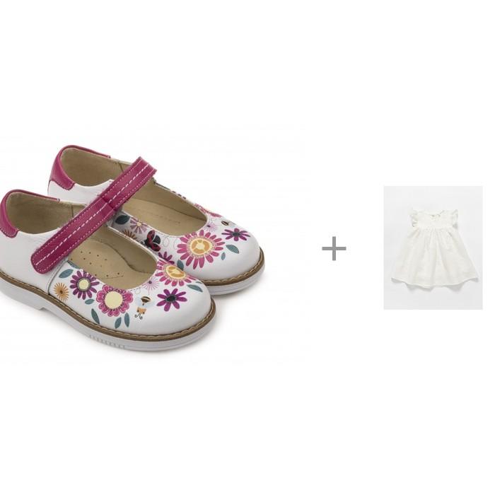 Купить Tapiboo Туфли кожаные детские Фуксия 25009 с платьем Artie Lemon's princess APl-286d