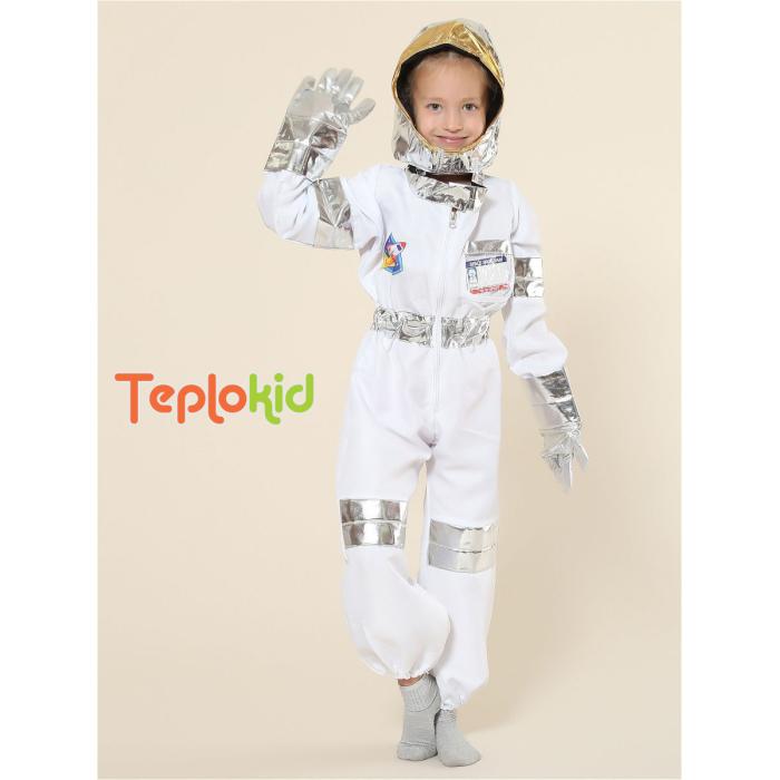 Teplokid Игровой костюм космонавта