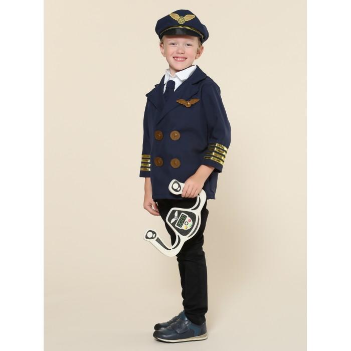 Купить Карнавальные костюмы, Teplokid Игровой костюм пилота