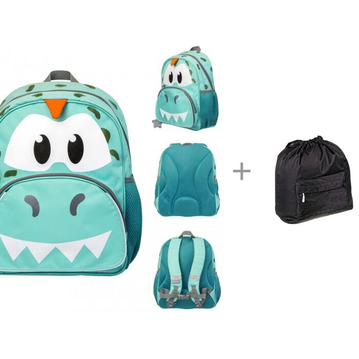 Школьные рюкзаки Tiger Enterprise Рюкзак для мальчика Jumbo Compact Rex the Dino с вложением 33,5х30 см и рюкзак-мешок 41x44 см
