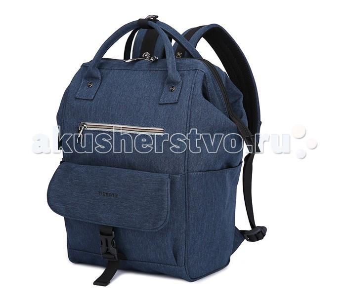 Сумки для мамы, Tigernu Повседневный рюкзак с органайззером T-B3184  - купить со скидкой