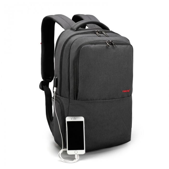 Купить Школьные рюкзаки, Tigernu Рюкзак T-B3259