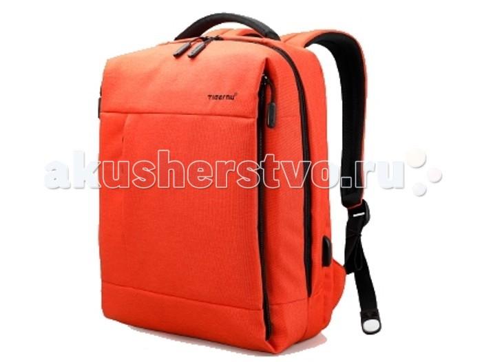 Школьные рюкзаки Tigernu Рюкзак с внешним USB-портом T-B3269, Школьные рюкзаки - артикул:445869