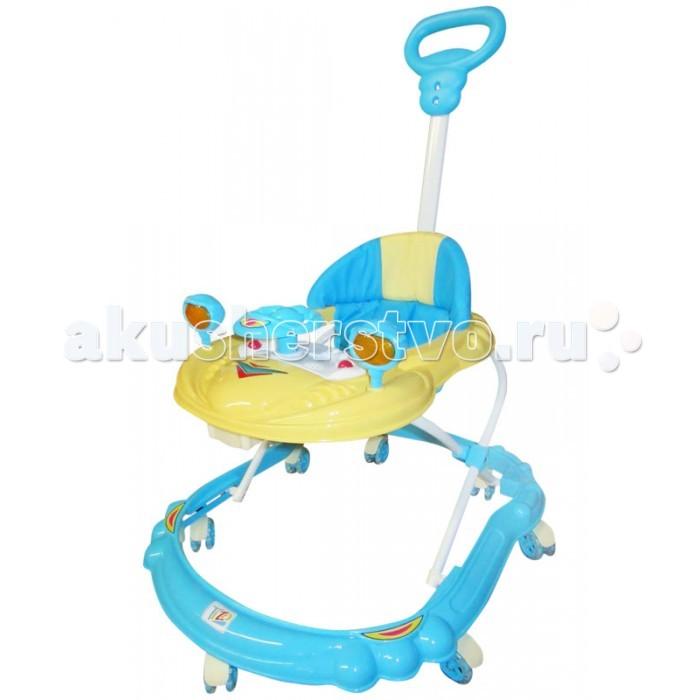 Детская мебель , Ходунки Tizo WT410 арт: 324824 -  Ходунки