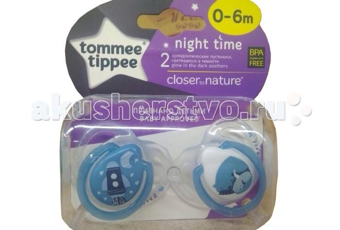 Пустышки Tommee Tippee силиконоваяночная0-6мес.2шт. пустышки bebe confort ортодонтическая силиконовая ночная 6 36 мес