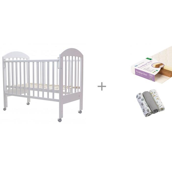 Детская кроватка Топотушки Дарина-1 c матрасом Плитекс Кокосовый+латекс Комфорт-Элит и набором пеленок BabyOno фото
