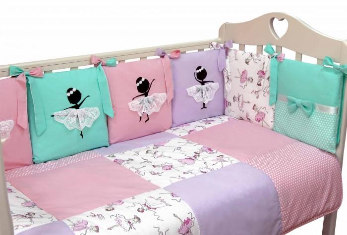 Комплекты в кроватку Топотушки Балерина (6 предметов)