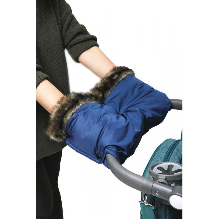 Купить Муфты для рук, Топотушки Муфта Престиж для прогулки на ручку коляски