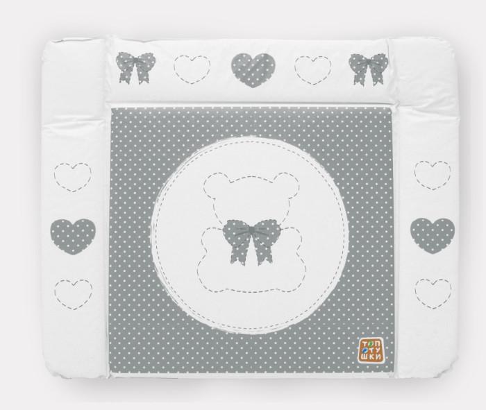 Купить Накладки для пеленания, Топотушки Пеленальный матрасик Мой Любимый мишка 94х75 см