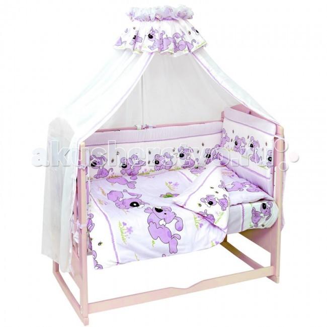 Комплект в кроватку Топотушки Дружок (7 предметов)Дружок (7 предметов)Комплект создает для Вашего ребенка уют, комфорт и безопасную среду с рождения; современный дизайн и цветовые сочетания помогают ребенку адаптироваться в новом для него мире.   Комплект 7 предметов из импортной ткани 100% х/б (Европа):  Балдахин 3 м (вуаль) Охранный бампер 360х50 см. (из 4-х частей , наполнитель – холлофайбер) Подушка 40х60 см. (наполнитель – холлофайбер) Одеяло 140х110 см. (наполнитель – холлофайбер) Наволочка 40х60 см. Пододеяльник 147х112 см. Простынь 140х95 см.<br>