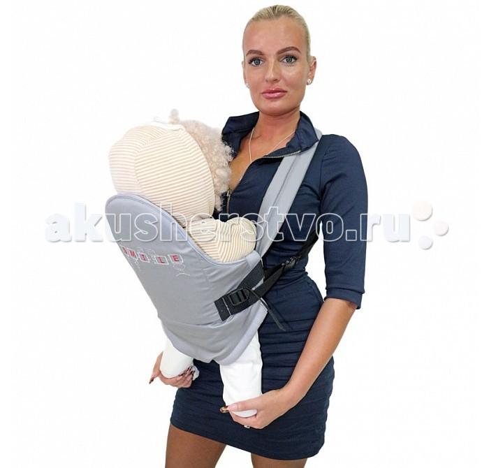 Рюкзаки-кенгуру Топотушки Классика рюкзаки zipit рюкзак shell backpacks