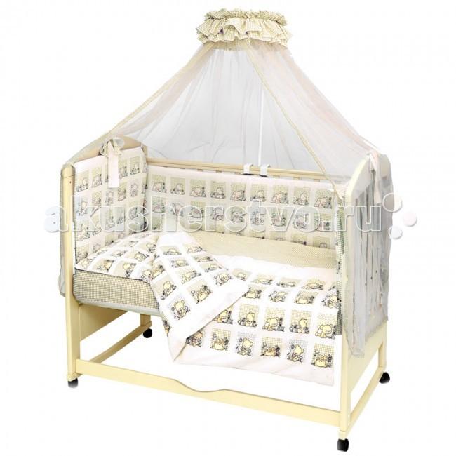 Комплект в кроватку Топотушки Мишутка (7 предметов)Мишутка (7 предметов)Комплект в кроватку для новорожденных Топотушка Мишутка  это нежный комплект из 100% Хлопка подарит вашему малышу спокойный и нежный сон и станет прекрасным украшением любой детской .    В комплект входит :   одеяло 110х140, подушка 40х60,  бортик 360х50, балдахин-микросетка 150х450 см, наволочка 40х60 см, простыня на резинке 60х120 см, пододеяльник 147х112;  Комплект упакован в подарочную упаковку – чемодан с ручками из прозрачного материала.  Размер упаковки (ДхШхВ): 70 х 40 х 50 см<br>